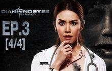 DIAMOND EYES ตา-สัมผัส-ผี EP.03 [4/4]