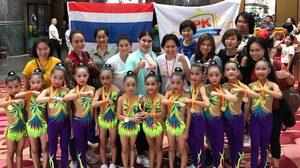 น่าชื่นชม เด็กไทยคว้าเหรียญทอง การแข่งขันยิมนาสติกเด็กเล็ก ที่ประเทศจีน