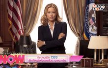 ทำความรู้จักกับ CBS ยักษ์ใหญ่แห่งฮอลลีวูด บูเลอวาร์ด