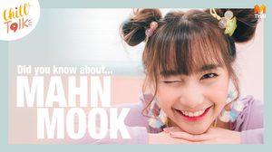MThai's Chill Talk EP.04 | คุยกับไอดอลสุดคาวาอี้ Mahnmook Sweat16 กับซิงเกิ้ลเดี่ยวครั้งแรก!!