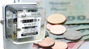 เพิ่มความสะดวกให้ประชาชน กฟน. จับมือ กรุงไทย รับชำระค่าไฟฟ้าผ่าน QR Code