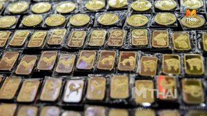 ราคาทองคำ ปรับขึ้น 100 บ.