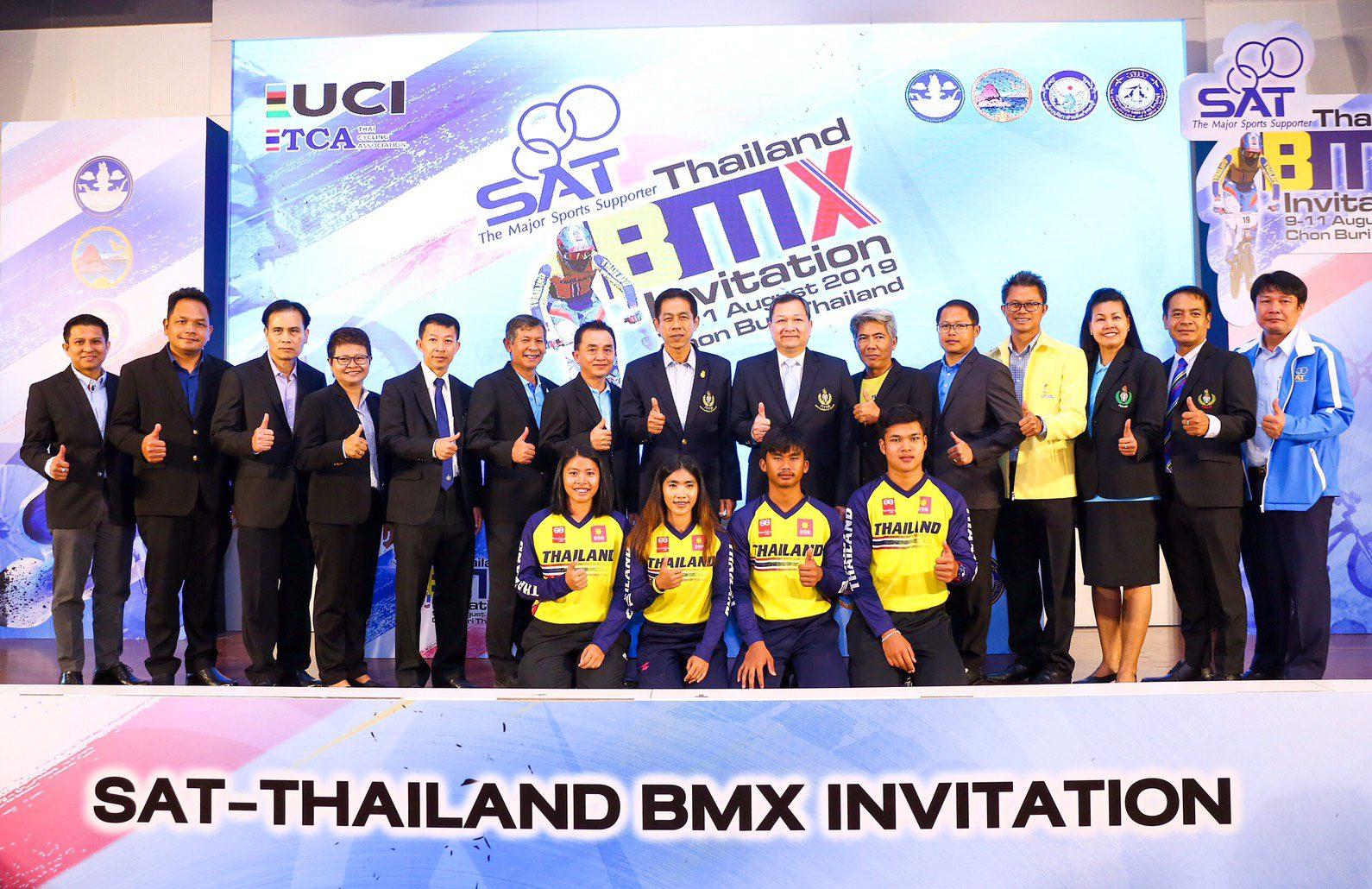 """""""กกท."""" เดินเครื่องสร้างอุตสาหกรรมกีฬาและการท่องเที่ยว ระเบิดศึกระดับนานาชาติ """"SAT-Thailand BMX Invitation 2019"""""""