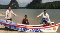 ผู้ว่าฯมอบเรือของขวัญปีใหม่ให้ฮีโร่กระบี่ ช่วยนักท่องเที่ยวจมโคลน