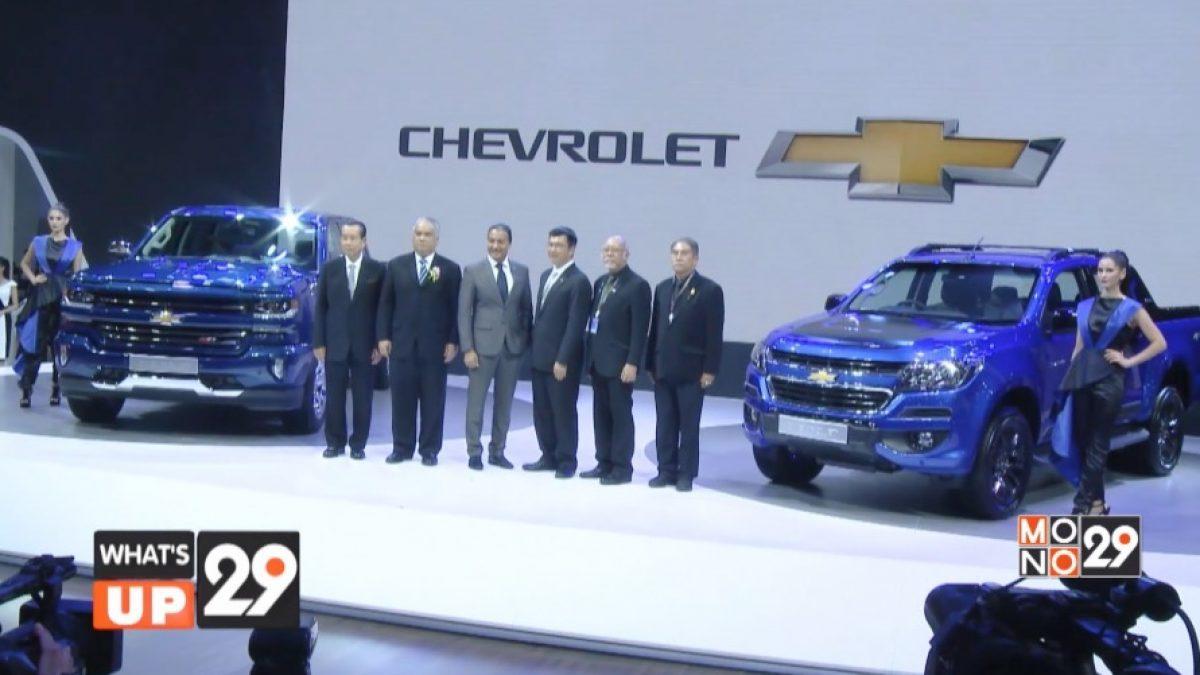 CHEVROLET เปิดตัวรถกระบะ  เชฟโรเลต โคโลราโด ไฮคันทรี สตอร์ม