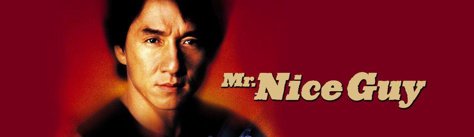 หงจินเป่า กับ เฉินหลง ผนึกกำลังกันใน Mr. Nice Guy ใหญ่ทับใหญ่