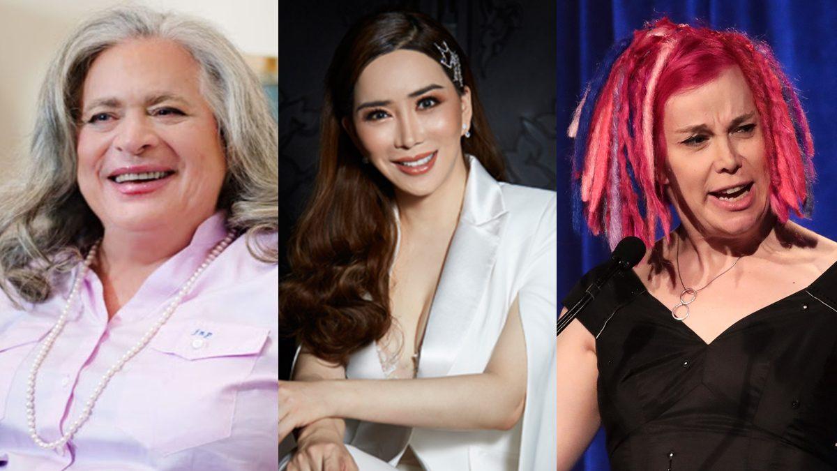 5 สตรีข้ามเพศ รวยระดับโลกปี 2020 จัดอันดับโดยนิตยสารฟอร์บส์