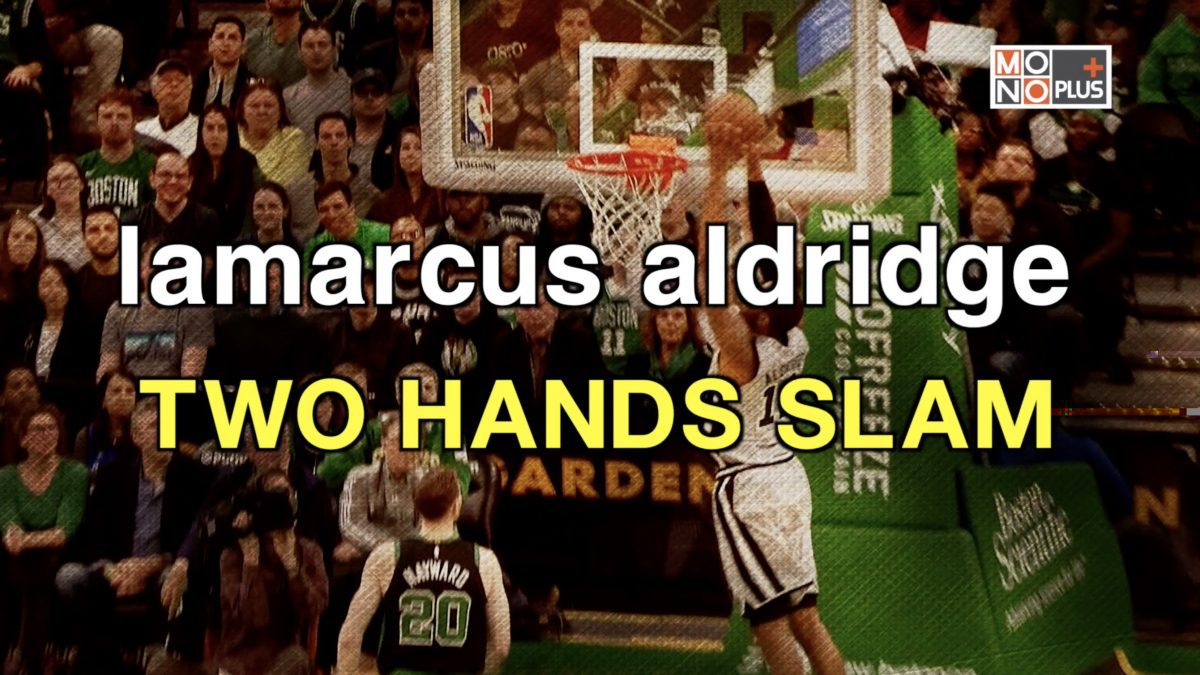 Lamarcus Aldridge TWO HANDS SLAM