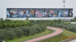 MONO29 จัดหนัก คืนชีพป้ายโฆษณายักษ์ สู่อีสานและภาคตะวันออก