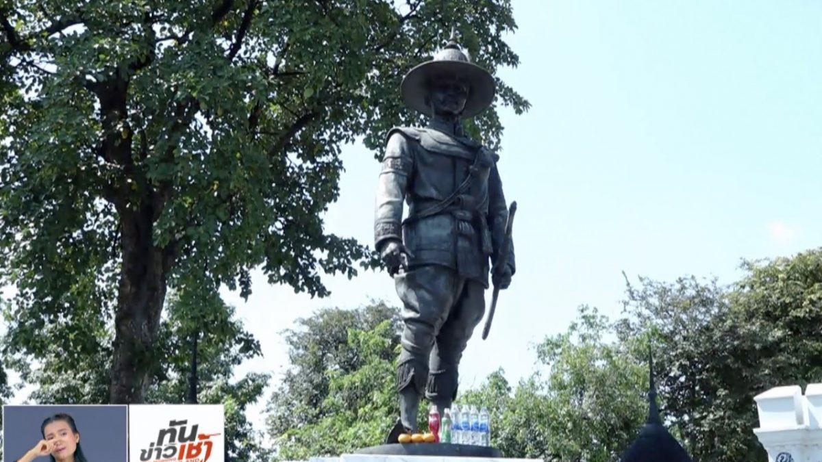 กรุงธนบุรีศรีมหาสมุทร ราชธานีแห่งเอกราชไทย