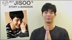 หนุ่มตี๋ จีซู ส่งคลิปชวนสาวๆ ร่วมสนุกในงานแฟนมีตติ้งครั้งแรกในไทย!