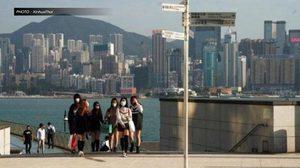 สภานิติบัญญัติจีนผ่าน กฎหมายคุ้มครองความมั่นคงแห่งชาติ ในฮ่องกง