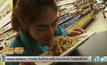 เช็คอินซีเกมส์ – ตะลุยห้างไทยในสิงคโปร์