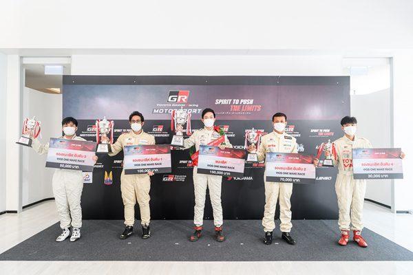 Toyota Gazoo Racing Motorsport 2021