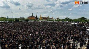 สื่อสหรัฐฯ เทิดทูนในหลวงทรงเป็นศูนย์รวมของคนไทย