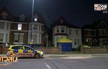 อังกฤษสอบเหตุพบระเบิดภายในอาคารที่ลอนดอน