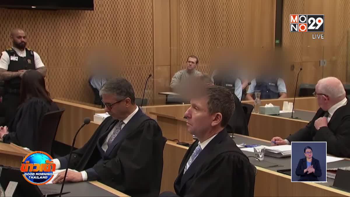 ศาลสั่งจำคุกตลอดชีวิต มือกราดยิงมัสยิดไคร์สตเชิร์ช
