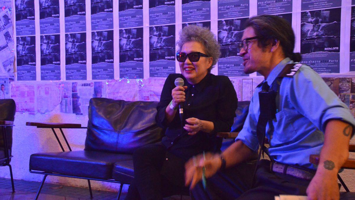 BIOSCOPE presents #กระทำความหว่องparty 30 ปีหว่องกาไว