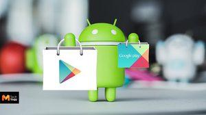 Google แบนแอปขุด Crypto บน Play Store พร้อมปรับนโยบายนักพัฒนา