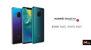 Huawei แซวคู่แข่งว่าไม่เคยทำให้เครื่องช้าลงผ่านการอัพเดท