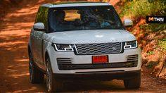 New Range Rover SUV ระดับเฟิร์สคลาสเปี่ยมสมรรถนะการขับขี่ เริ่ม 8.99 ล้านบาท