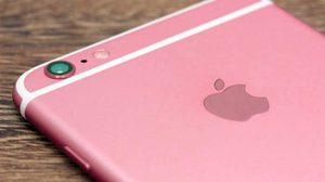 เปิดราคา iPhone 6s สีชมพู เครื่องหิ้ว ซัดไปเกือบ 5 หมื่นบาท!