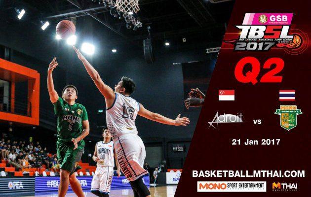 การแข่งขันบาสเกตบอล GSB TBSL2017 คู่ที่5 Adroit (Singapore) VS Mono Thew Q2 21/01/60