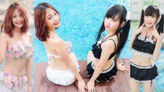 แมรี่ ควงคู่ ไอซ์ สองสาวไอดอลจากวง Siam Dream แจกความสดใสในชุดว่ายน้ำสุดคิ้วท์