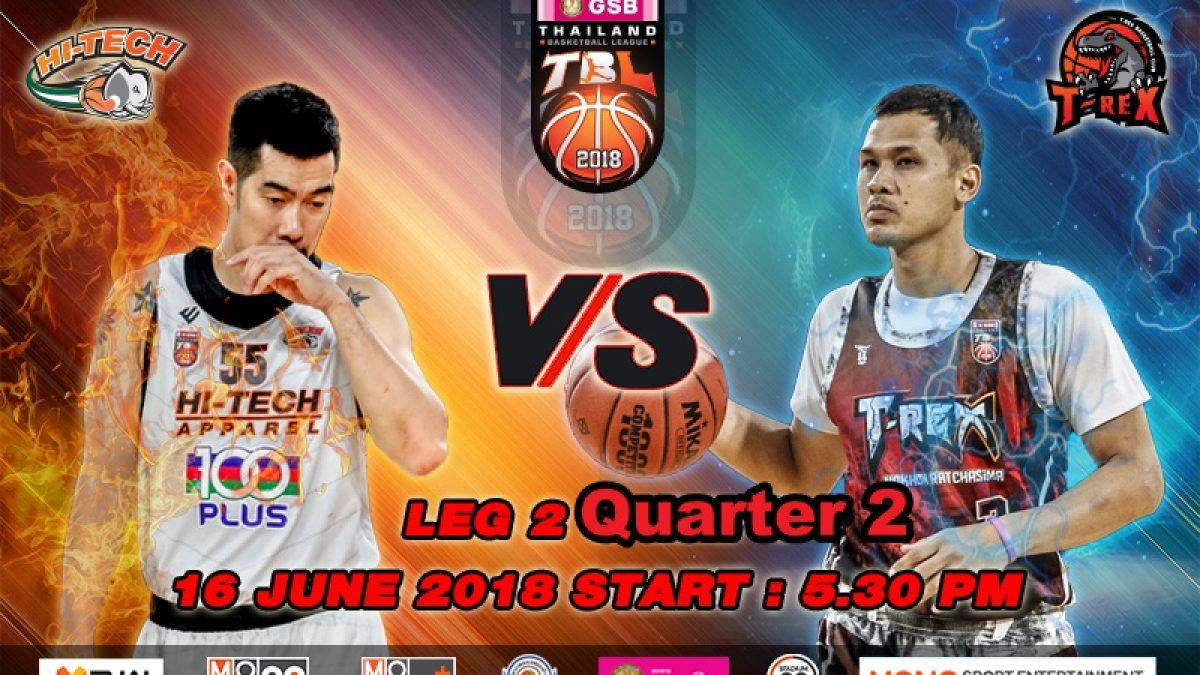 Q2 บาสเกตบอล GSB TBL2018 : Leg2 : Hi-Tech VS T-Rex (16 June 2018)