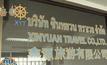 สั่งยุบบริษัททัวร์จีนสวมรอยเป็นของคนไทย