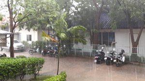 อุตุฯ ประกาศพายุ มาวาร์ ฉ.5 ขณะทั่วไทยมีฝนน้อยลง เหนือ-อีสาน มีฝนมากกว่าภาคอื่น