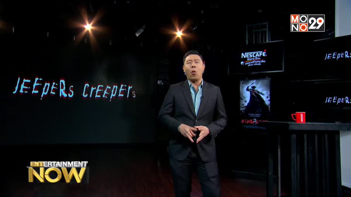 Jeepers Creepers 3 มันกลับมาโฉบหัว 3