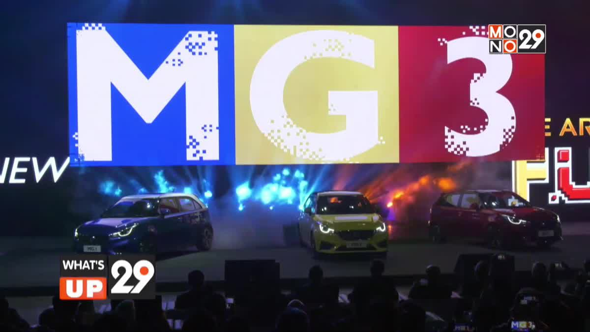 """ALL NEW MG3"""