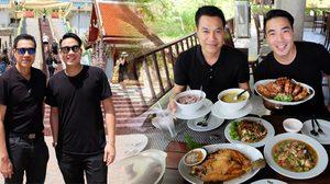 พี่อิ้ง-คูลเจไปป์ พาชาวคูล อิ่มพุงกางที่สมุย กับ 'อิ๊งค์ eat all around ปี 7 : พาไปกินเดี๋ยวบินกลับ'