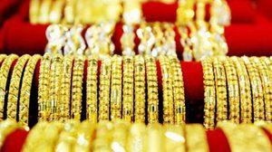 ราคาทองวันนี้ ปรับครั้งที่ 1 ลดลง 350 บาท ทองรูปพรรณขายออกบาทละ 22,900 บาท