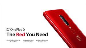 OnePlus เปิดตัว OnePlus 6 สีแดงใหม่!! สุดร้อนแรง