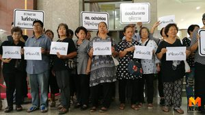 กลุ่มองค์กรสตรี เรียกร้องแก้ไขปัญหาคุกคามทางเพศในการทำงาน