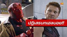 เหตุผลที่ เจเรมี เรนเนอร์ ไม่ตัดสินใจรับบทนำในหนัง Hellboy (2004)
