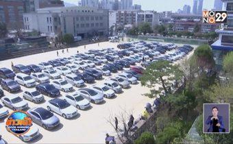 """โบสถ์เกาหลีใต้จัดนมัสการวันอาทิตย์แบบ """"ไดร์ฟอิน"""""""