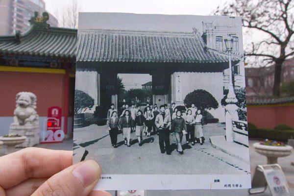 มหาวิทยาลัยจีน