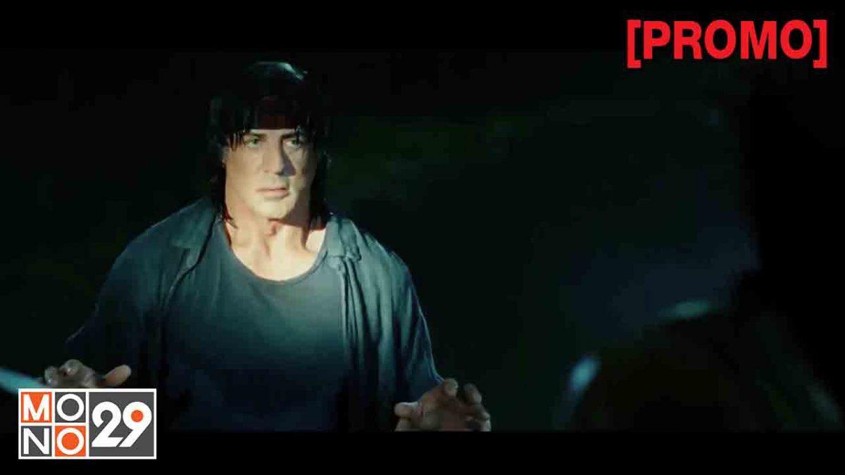 Rambo 4 แรมโบ้ 4 นักรบพันธุ์เดือด [PROMO]