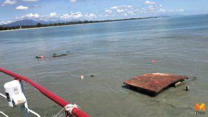 ปฏิบัติการ 'กู้ซากเรือบรรทุกแร่ล่ม' ที่เมืองคอน วันแรกไม่สำเร็จ
