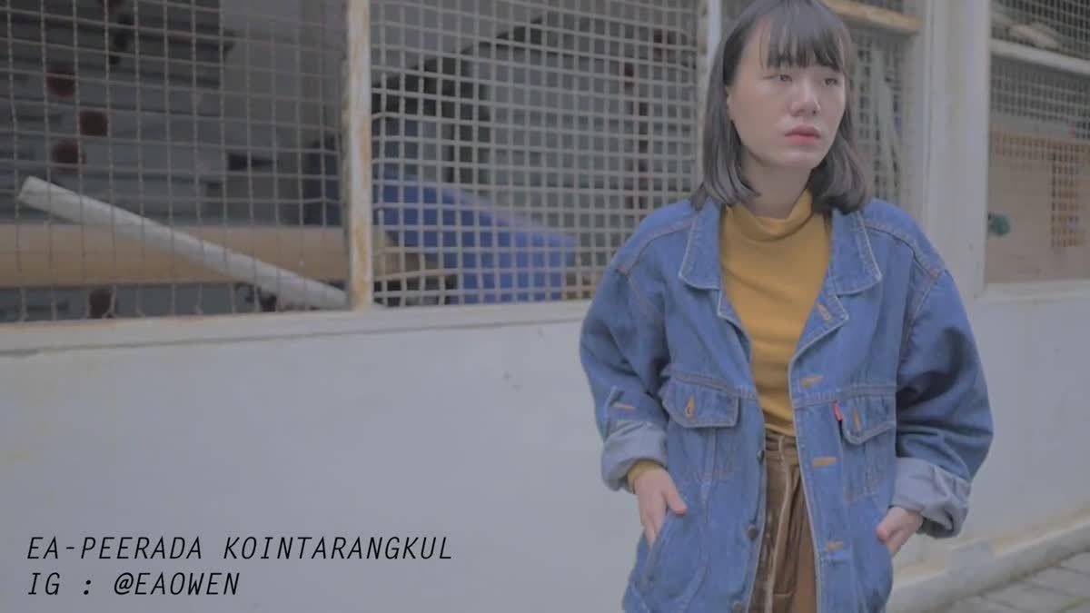 Looker 077 cool girl interview - Ea