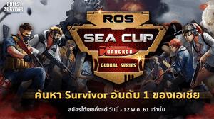 เปิดลงทะเบียนแล้ว! การแข่งขัน RoS SEA CUP ชิงรางวัลรวมกว่า 2 ล้านบาท!