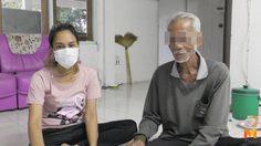 เปิดใจครอบครัว 7 ชีวิตหนีตายข้ามจังหวัด