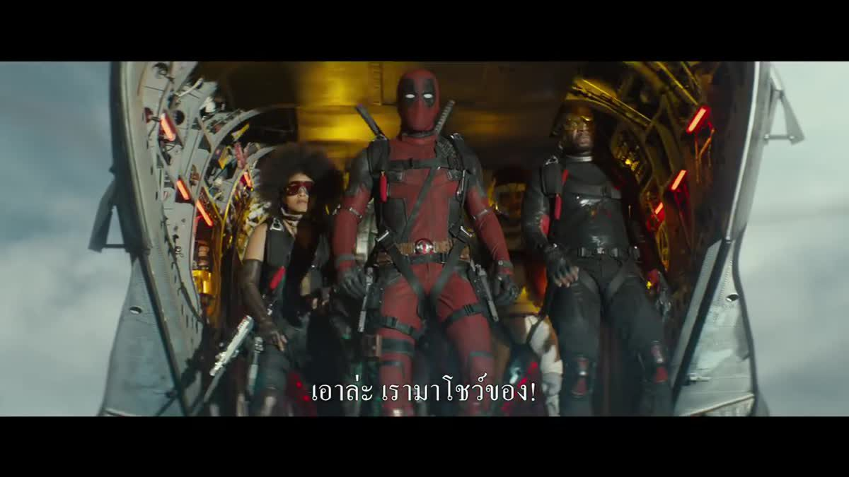 Deadpool 2 Official Trailer (ซับไทย)