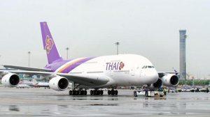 'การบินไทย' จัดโปรฯสายบุญ บินวน 99 วัด แบบไม่ลงจอด