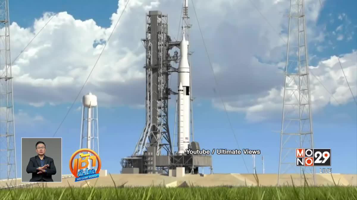 ULA พัฒนาจรวดส่งนักบินอวกาศไปยัง ISS