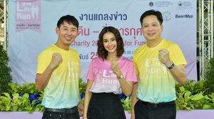 อาร์ม – น้ำฝน ร่วมงานแถลงข่าวเดินวิ่งการกุศล MU Charity 2020 : Run for Fund
