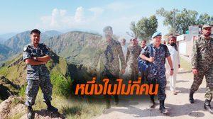 [Exclusive] จากรั้วของชาติ สู่ เจ้าหน้าที่ไทยใน 'ยูเอ็น'